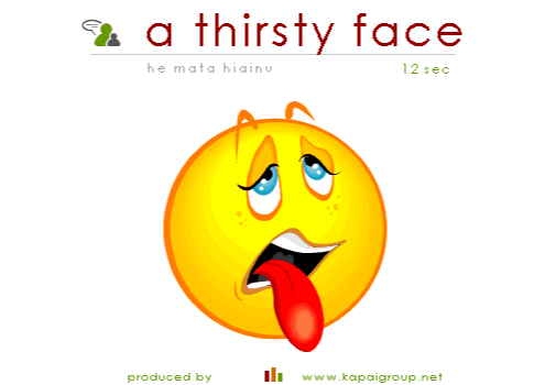 Image Gallery thirsty face