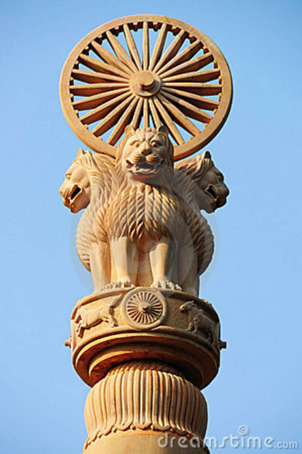 Lion capital of ashoka wallpaper